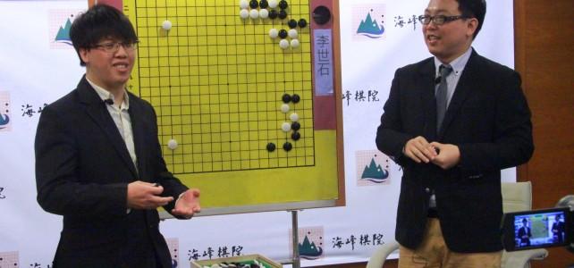 李世乭人機對抗最終局! Alpha Go細棋收穫第4勝